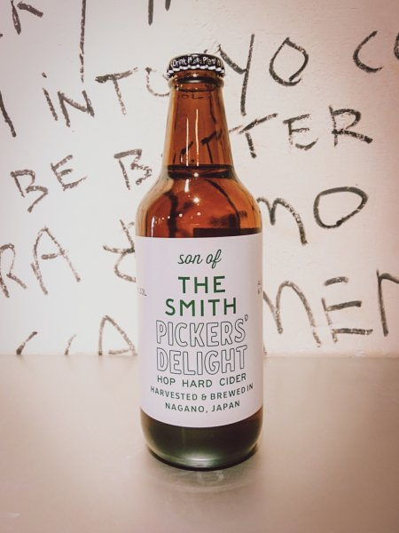 Son of the Smith Pickers' Delight Hop Hard Cider(シードル)
