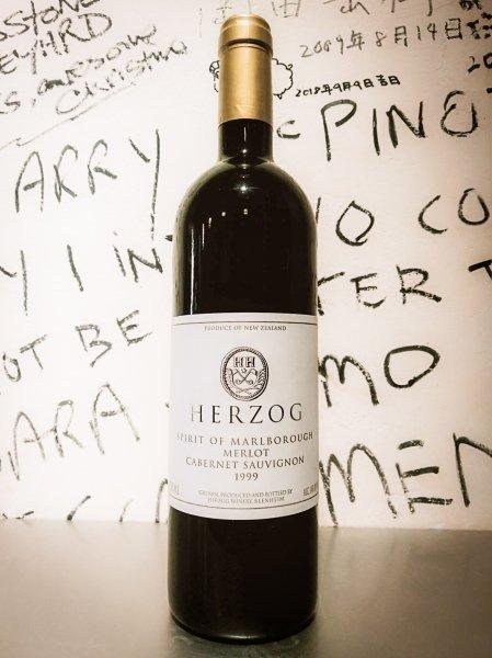 Herzog Spirit of Marlborough Merlot Cabernet Sauvignon 2000