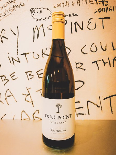 <img class='new_mark_img1' src='https://img.shop-pro.jp/img/new/icons1.gif' style='border:none;display:inline;margin:0px;padding:0px;width:auto;' />Dog Point Vineyard Section 94 Sauvignon Blanc 2017