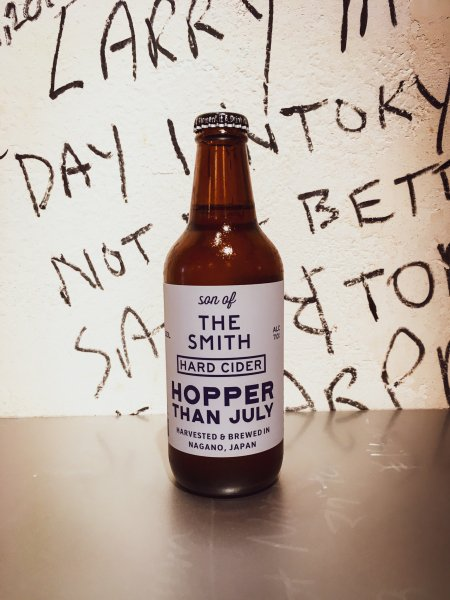 Son of the Smith Hopper Than July Hard Cider(シードル)