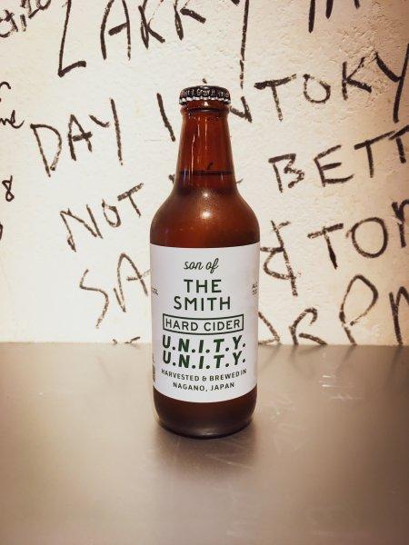 Son of the Smith U.N.I.T.Y. Hard Cider(シードル)