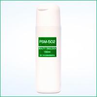 PSM−502 ビューティーエマルジョン(乳液)150ml