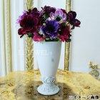 <b>【入荷未定】</b>【フラワーベース】「rose rose」フラワーベース・アンティークホワイト(φ10.5×H20cm)