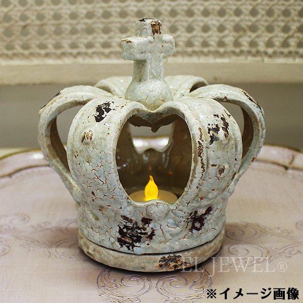 【即納可!】シャビークラウンキャンドルホルダー ホワイトグリーン(φ15.5×H15.5cm)