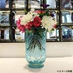 【即納可!】爽やか♪ グラスフラワーベース ブルー Mサイズ(φ15×H24cm)