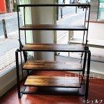 【完売】【chehoma】ベルギー製 アイアンウッドテーブル&シェルフ(W110×D30×H140cm)