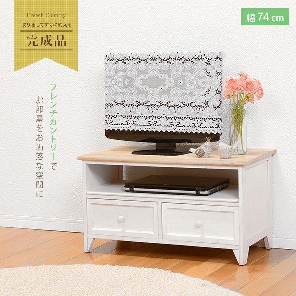 【セール!】【SHABBY WOOD FURNITURE】シャビースタイル♪テレビボード(W74×D34×H40cm)