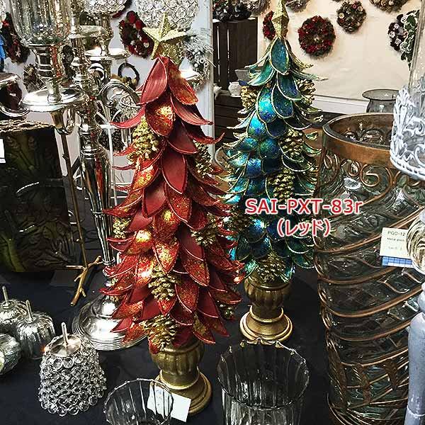 【10月下旬入荷予定】クリスマスアイテム♪ リーフ&パインコーンツリー レッド(φ22×H60cm)