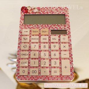 <b>【在庫有】</b>キラキラスワロフスキーデコレーション♪ビジュー電卓 ピンク系(W16.2×D10.4×H1.3cm)