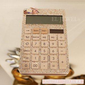 <b>【在庫有】</b>キラキラスワロフスキーデコレーション♪ビジュー電卓 シルク系(W16.2×D10.4×H1.3cm)
