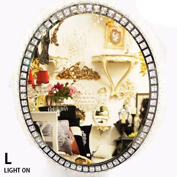 【4月上旬入荷予定】調光可能!キラキラLIGHT♪LED照明付きウォール女優ミラー♪ Lサイズ(W60×H75cm)