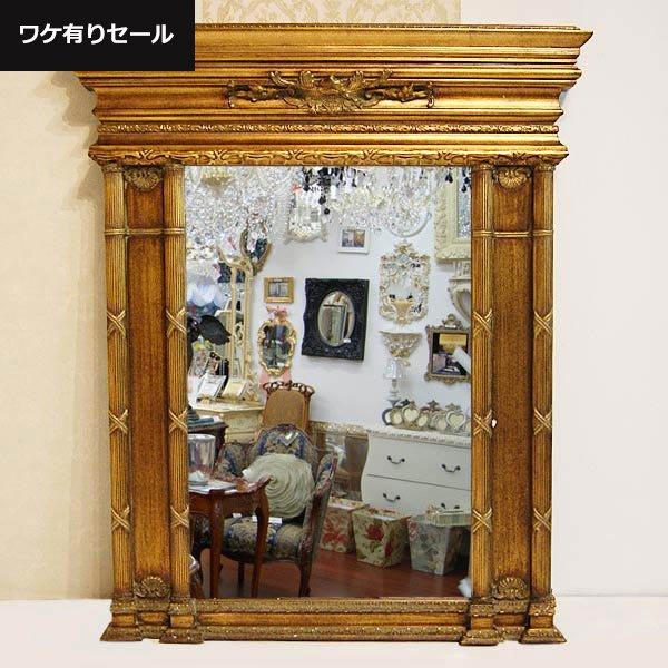 【ワケ有りセール!】【即納可!】【イタリア直輸入】ロココ・ゴージャスミラー (W107×H125cm)
