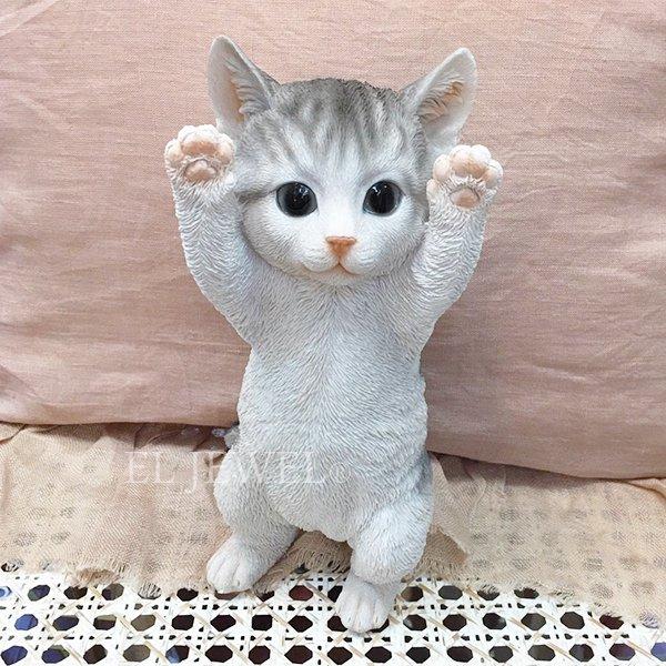 【即納可!】猫のオブジェ ベニーズキャット(12×10.5×H23cm)