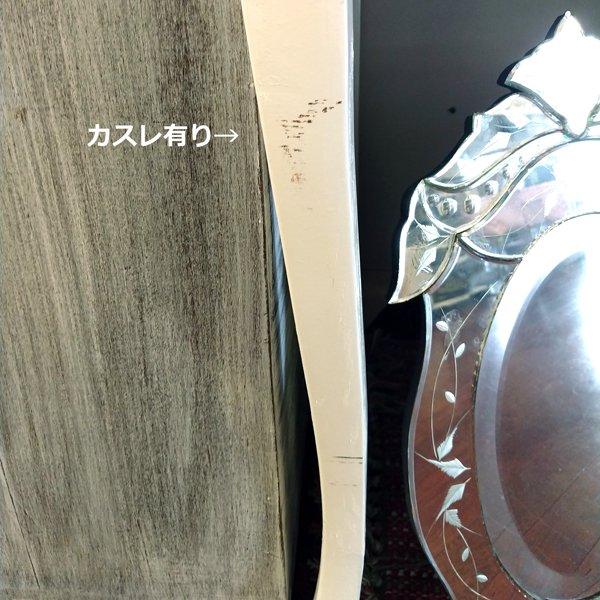 【訳ありセール1台のみ】【20%OFF】【即納可!】ベルギー「GARUDA」キラキラ☆コンソールテーブル ホワイト(W120×D45×H82cm)