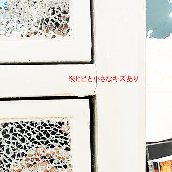 【訳あり20%OFF】 【即納可!】 【ベルギー-GARUDA】キラキラ☆3段チェスト ホワイト(W80×D45×H92cm)