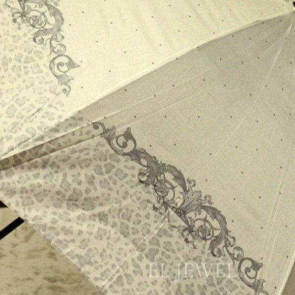 【即納可!】【フランス-Mathilde M.】 ネット付ジャンプ長傘「フェリーヌ」(φ94×91cm)