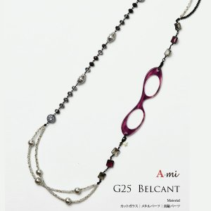 <b>【即納可!】【LOUPE COLLIER】日本製</b>「ルーペ」一体型ネックレス(G25-Belcant)<img class='new_mark_img2' src='//img.shop-pro.jp/img/new/icons1.gif' style='border:none;display:inline;margin:0px;padding:0px;width:auto;' />