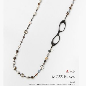 <b>【即納可!】【LOUPE COLLIER】日本製</b>「ルーペ」一体型ネックレス(MG55-Brava)<img class='new_mark_img2' src='//img.shop-pro.jp/img/new/icons1.gif' style='border:none;display:inline;margin:0px;padding:0px;width:auto;' />