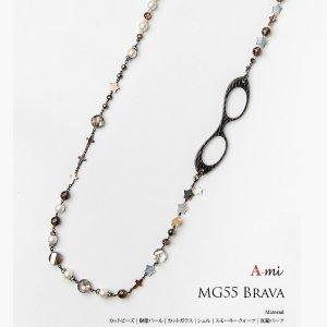 <b>【LOUPE COLLIER】日本製</b>「ルーペ」一体型ネックレス(MG55-Brava)