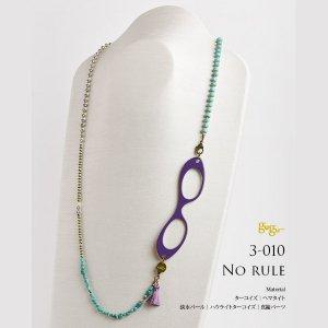 <b>【即納可!】【LOUPE COLLIER】日本製</b>「ルーペ」一体型ネックレス(3-010-NORULE)