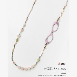 <b>【LOUPE COLLIER】日本製</b>「ルーペ」一体型ネックレス(MG53-Sakura)