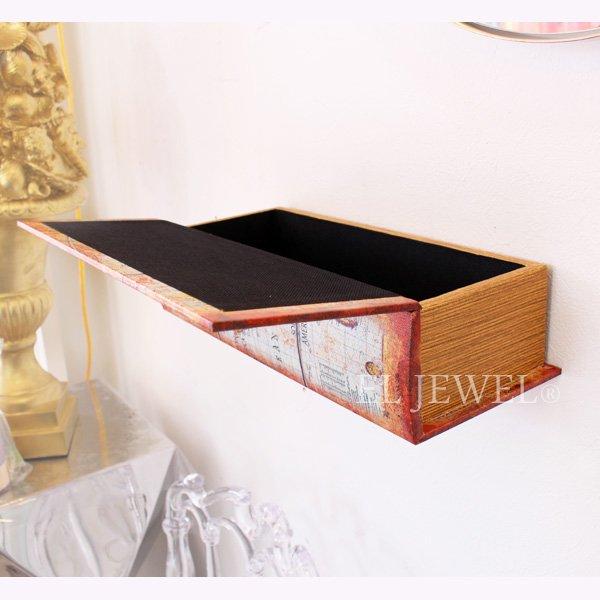 【即納可!】 ブック型シェルフ・ワールド(H33×D8×W13cm)