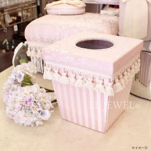 <b>【即納可!】【Jennifer Taylor】</b>蓋付ダストBOX「Haruno」<img class='new_mark_img2' src='https://img.shop-pro.jp/img/new/icons1.gif' style='border:none;display:inline;margin:0px;padding:0px;width:auto;' />
