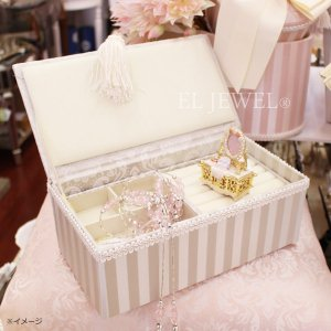 <b>【即納可!】【Jennifer Taylor】</b>ジュエリーBOX「Haruno」<img class='new_mark_img2' src='https://img.shop-pro.jp/img/new/icons1.gif' style='border:none;display:inline;margin:0px;padding:0px;width:auto;' />