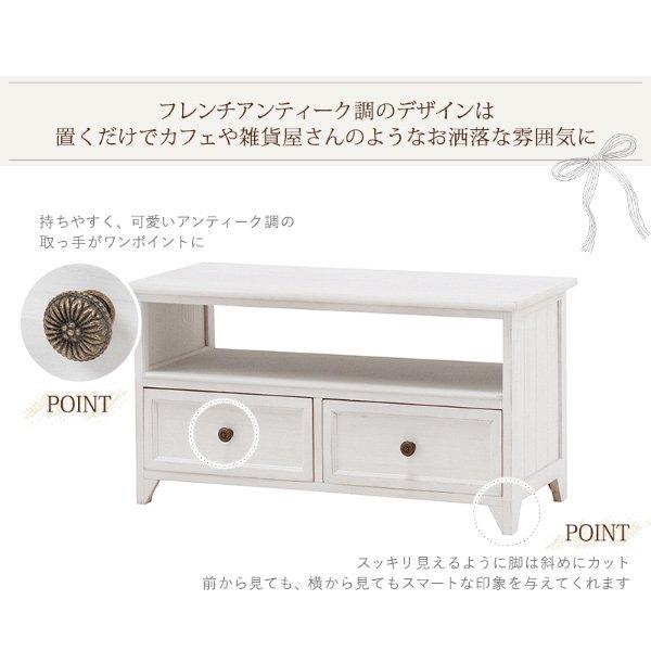 【セール!】【SHABBY WOOD FURNITURE】シャビースタイル♪TV台・アンティークホワイト(W74×D34×H40cm)