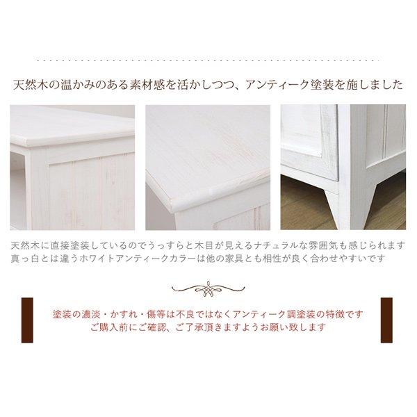 【セール!】【SHABBY WOOD FURNITURE】シャビースタイル♪TV台・アンティークホワイト(W94×D34×H40cm)