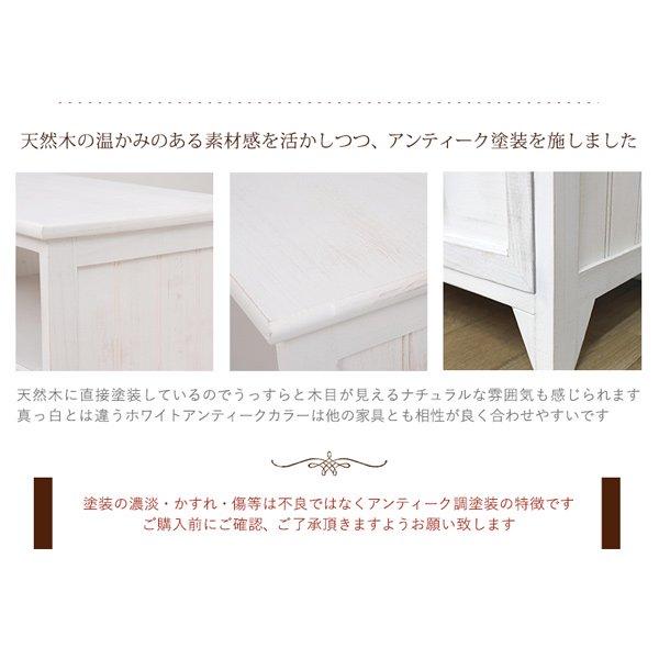 【セール!】【SHABBY WOOD FURNITURE】シャビースタイル♪5段チェスト・アンティークホワイト(W41×D31×H93cm)