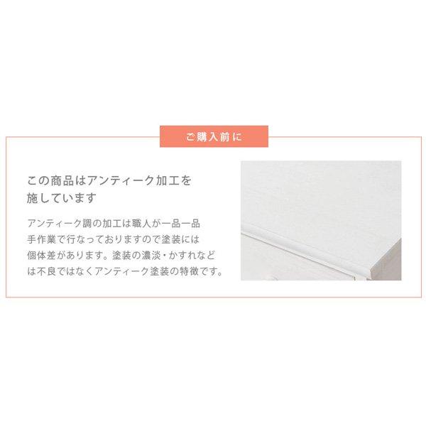 【セール!】【SHABBY WOOD FURNITURE】ナチュラルスタイル♪チェスト・アンティークホワイト(W90×D30×H59cm)