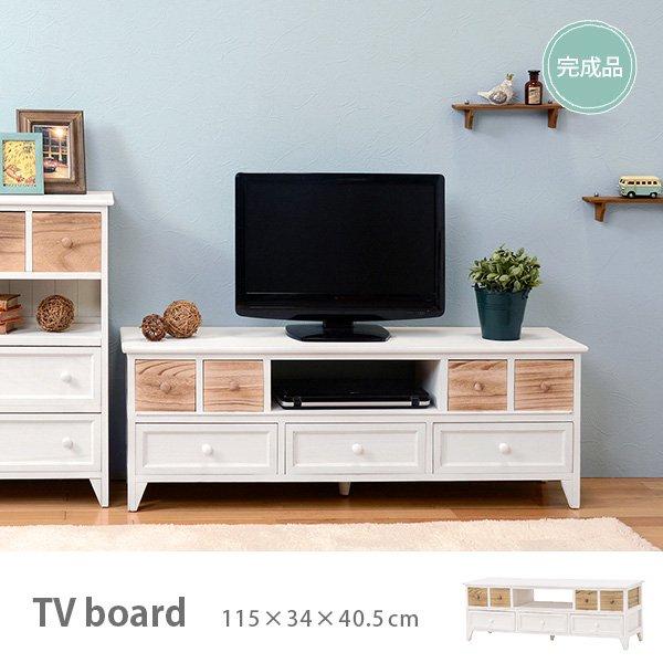 【セール!】【SHABBY WOOD FURNITURE】ナチュラルスタイル♪テレビボード・アンティークホワイト(W115×D34×H40.5cm)