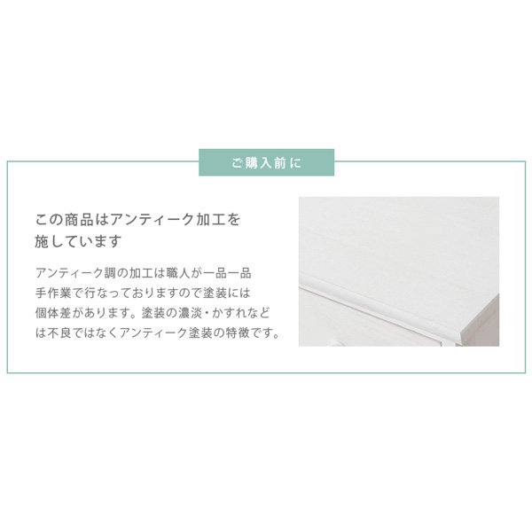 【セール!】【SHABBY WOOD FURNITURE】 ナチュラルスタイル♪テレビボード・アンティークホワイト(W115×D34×H40.5cm)