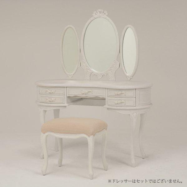 【セール!】【HAMPTON】クラシカルスタイル♪スツール・アンティークホワイト(W47×D36×H47cm)