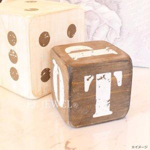<b>【即納可!】</b>木製サイコロ・ブラウンS・アルファベット(P/Q/R/S/T/.)