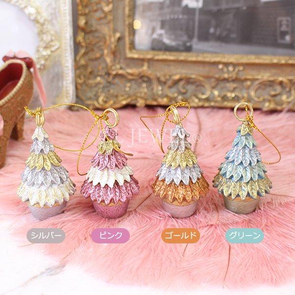 【即納可!】 クリスマス☆カードホルダーにもなる♪ミニツリーオーナメント・4色(φ4×H8cm)