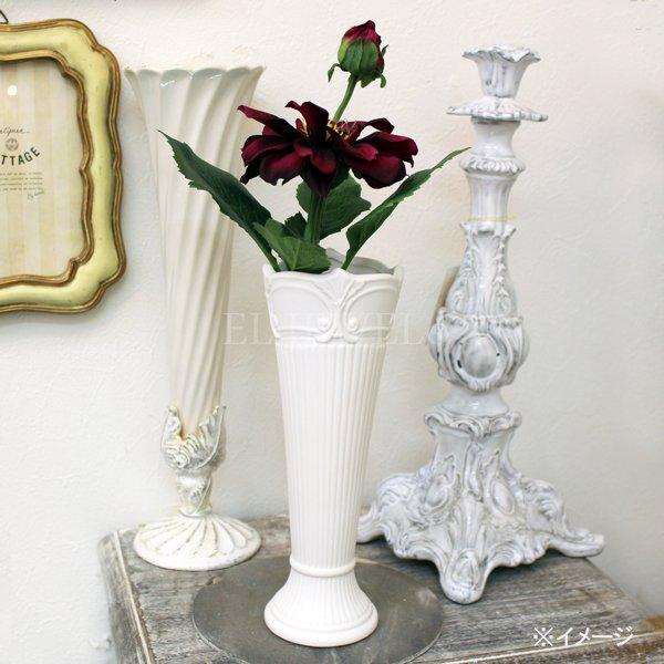 【入荷未定】 【フラワーベース】花器「Agnella-アニエラ」(φ8×H22cm)