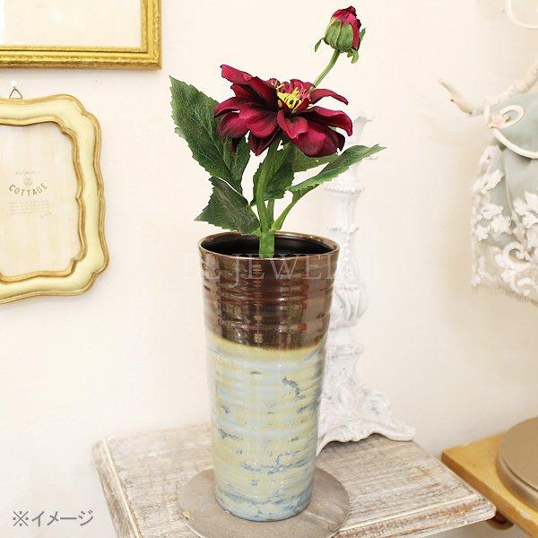 【即納可!】 【フラワーベース】花器「Mine-ミーヌ」(φ11×H23cm)