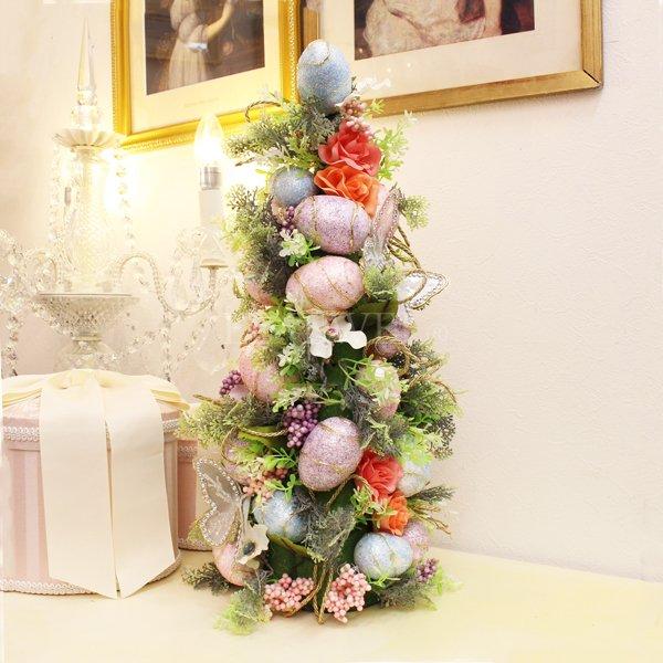 【即納可!】 イースターエッグツリー(W25×D25×H50cm)