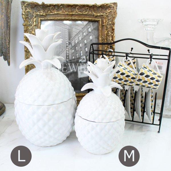 【即納可!】【フランス-Aulica-】ホワイトパイナップルの小物入れ L(Φ13×H27cm)