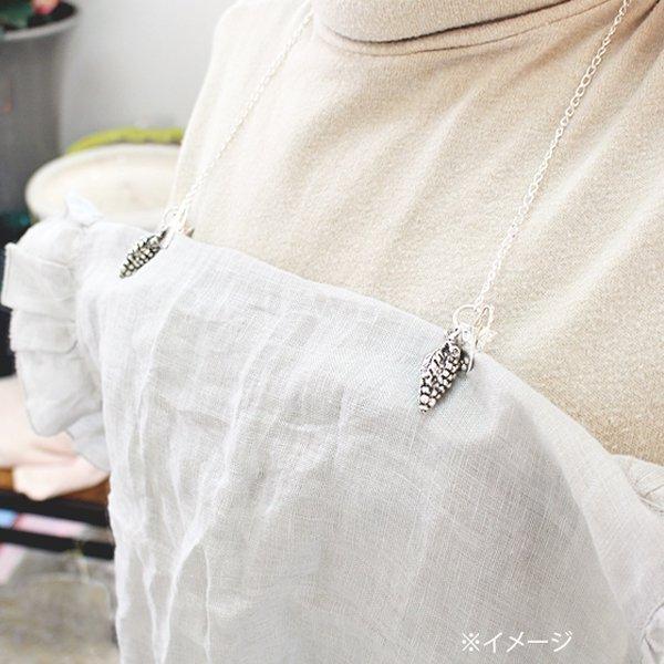 【即納可!】【フランス-Aulica-】和装のお席で♪ナプキンクリップ・葡萄(約50cm)