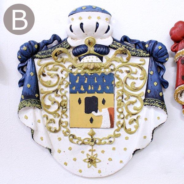 【即納可!】【Dutch Style-オランダ】ウォールデコレーション・紋章B