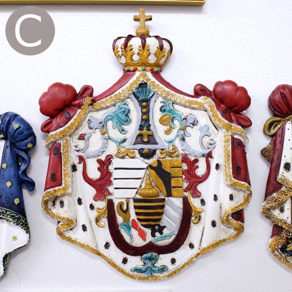 【即納可!】【Dutch Style-オランダ】ウォールデコレーション・紋章C