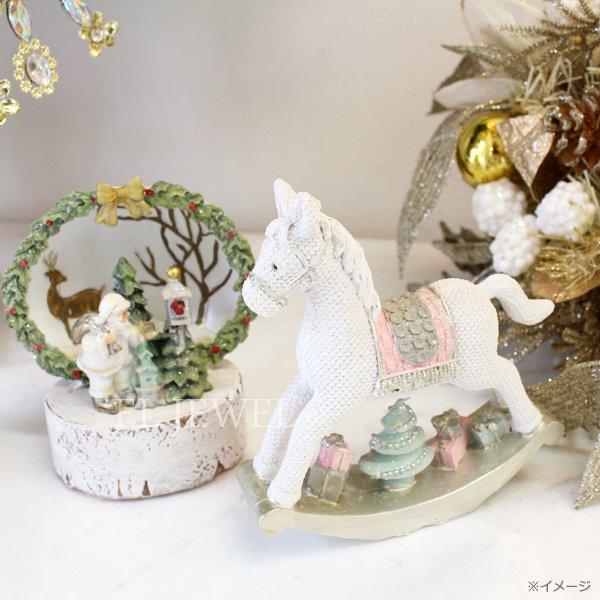 【即納可!】クリスマス♪パステルミニロッキングホース(W13cm)