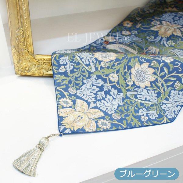 【MORRIS】テーブルランナー「いちご泥棒」(35×180Vcm)