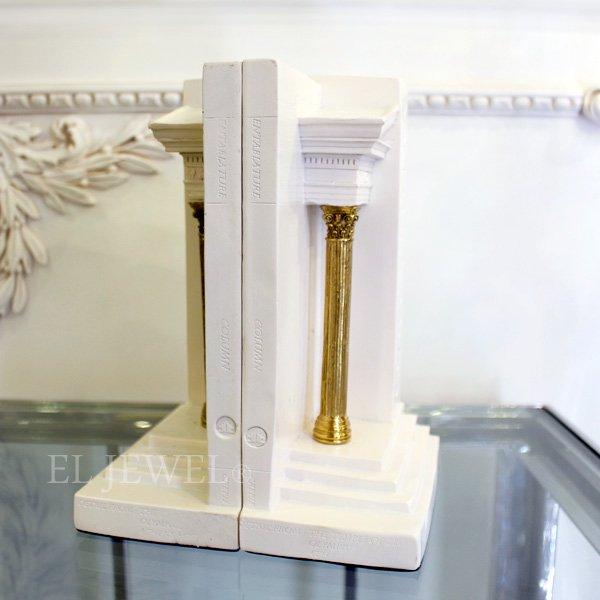 【即納可!】ギリシャ柱・ブックエンド(H22cm)