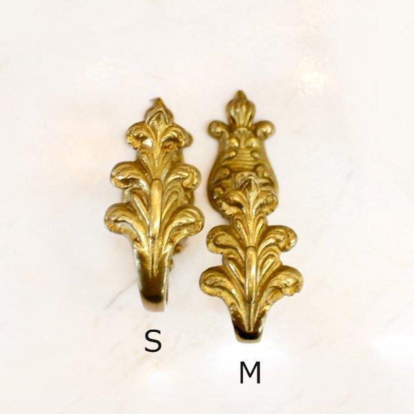 【即納可!】【限定品!1点もの】フランス・ヴィンテージ 真鍮フック・ゴールド(S・M)