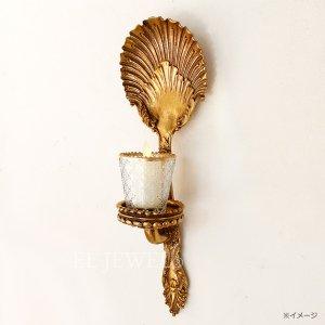 【次回入荷未定】【Royal Salon】壁掛けキャンドルホルダー・ゴールド「Shell spoon」(W14×H44cm)