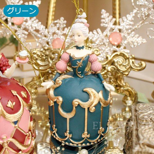 【即納可!】オペラバレリーナオーナメント(グリーン/ピンク)(H13cm)
